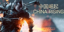 Купить Battlefield 4: China Rising