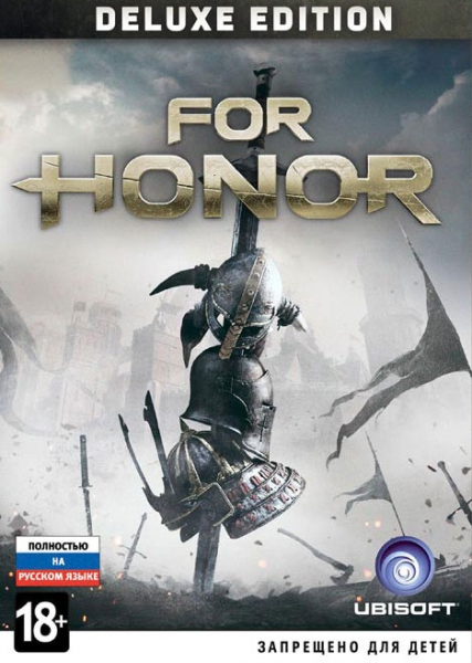For Honor Deluxe Edition [PC, Uplay]