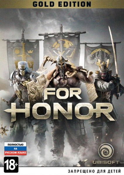 For Honor Gold Edition [PC, Uplay]