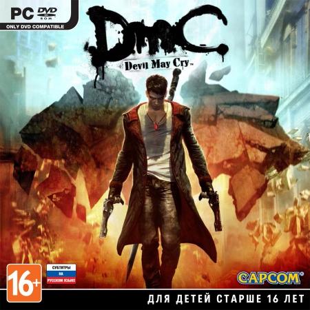 DmC Devil May Cry [PC, Steam]