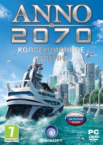 Anno 2070 (коллекционное) [PC, Uplay]