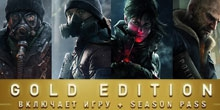 Купить Tom Clancy's The Division Gold Edition