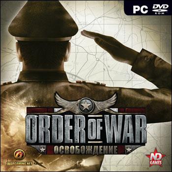 Order of War. Освобождение [PC, Steam]