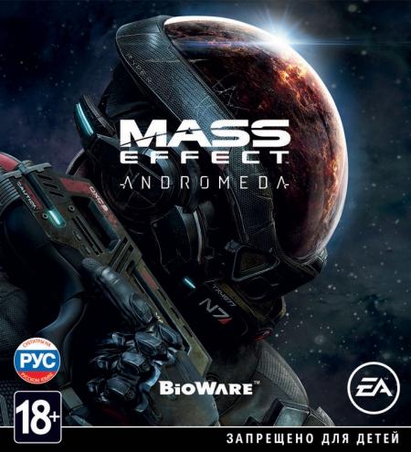 Mass Effect: Andromeda [PC, Origin]
