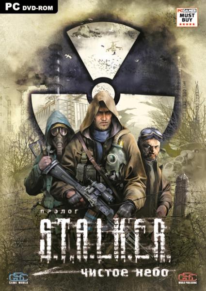 STALKER: Чистое небо [PC, Steam]