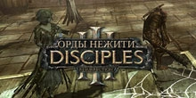 Купить Disciples 3: Resurrection